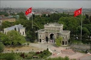 ISTANBUL-UNIVERSITESI-BEYAZIT-MEYDANI-KART__4816045_0